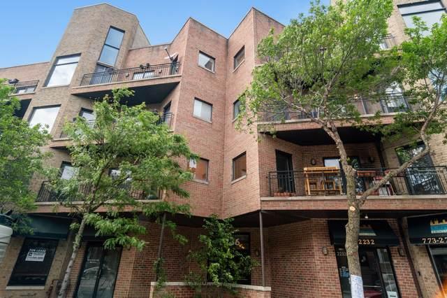 2236 W Armitage Avenue #403, Chicago, IL 60647 (MLS #11104292) :: John Lyons Real Estate