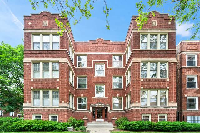 1256 W Hood Avenue #1, Chicago, IL 60660 (MLS #11107333) :: Touchstone Group