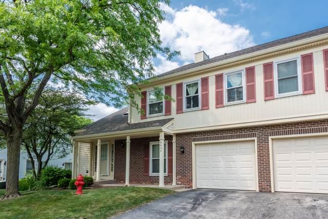 2632 College Hill Circle, Schaumburg, IL 60173 (MLS #11111522) :: John Lyons Real Estate