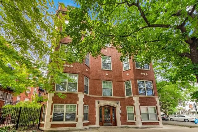 1261 W Granville Avenue G, Chicago, IL 60660 (MLS #11115484) :: Touchstone Group