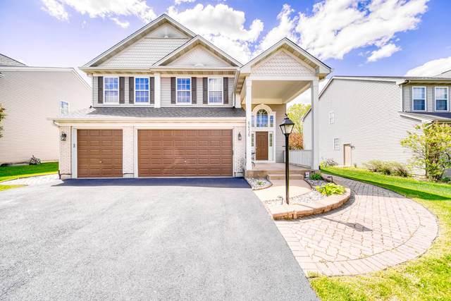 6656 Majestic Way, Carpentersville, IL 60110 (MLS #11118313) :: BN Homes Group