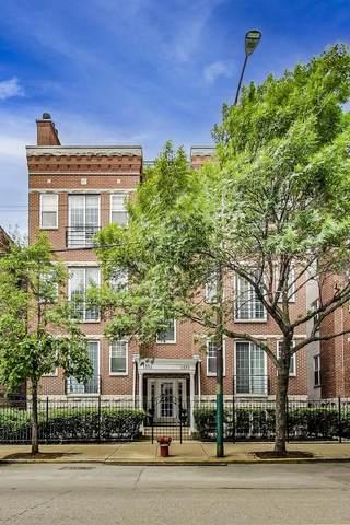 1332 W Belmont Avenue #2, Chicago, IL 60657 (MLS #11118577) :: John Lyons Real Estate