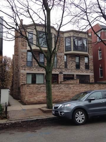 1830 N Hudson Avenue D, Chicago, IL 60614 (MLS #11120909) :: Ryan Dallas Real Estate