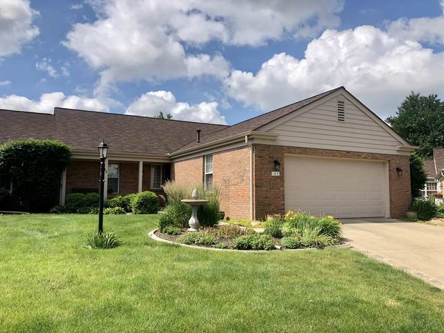 1411 Weathervane Drive B, Champaign, IL 61821 (MLS #11120978) :: The Dena Furlow Team - Keller Williams Realty