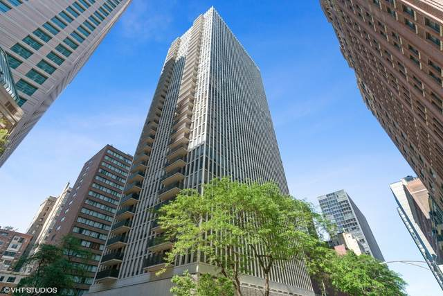 200 E Delaware Place 11A, Chicago, IL 60611 (MLS #11121363) :: O'Neil Property Group