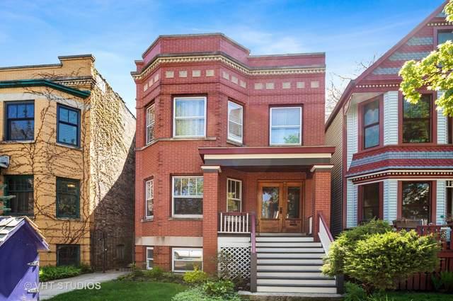 1259 W Victoria Street, Chicago, IL 60660 (MLS #11122138) :: RE/MAX Next