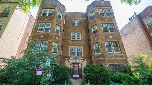 6439 N Bell Avenue N 1S, Chicago, IL 60645 (MLS #11122512) :: Ryan Dallas Real Estate