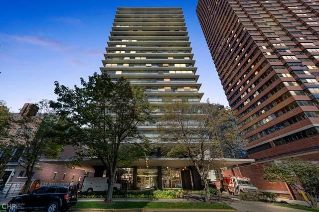 320 W Oakdale Avenue #2102, Chicago, IL 60657 (MLS #11122682) :: John Lyons Real Estate