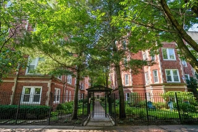 1411 W Farwell Avenue 3N, Chicago, IL 60626 (MLS #11123468) :: Carolyn and Hillary Homes