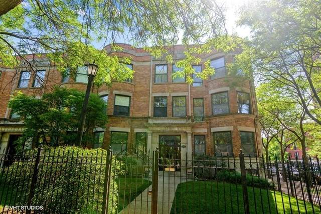 4601 N Beacon Street Gc, Chicago, IL 60640 (MLS #11125143) :: Angela Walker Homes Real Estate Group