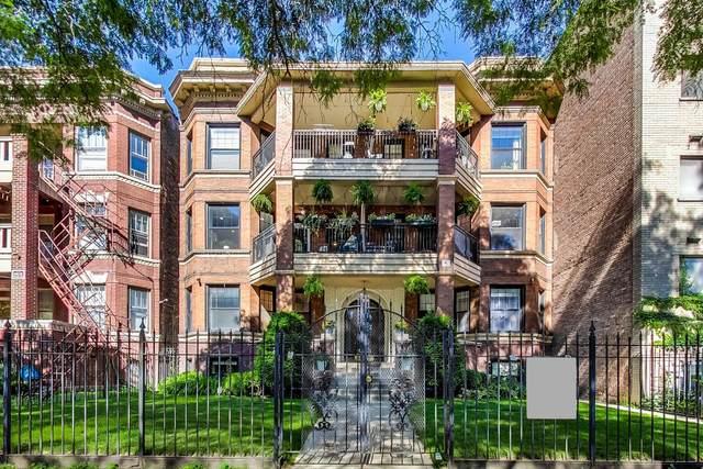 5444 N Winthrop Avenue 2S, Chicago, IL 60640 (MLS #11126468) :: RE/MAX Next