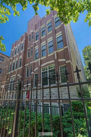 827 W Bradley Place 4E, Chicago, IL 60613 (MLS #11126726) :: BN Homes Group