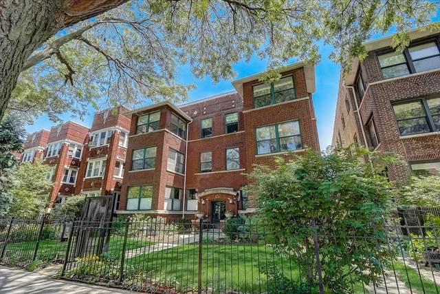 4447 N Beacon Street 2S, Chicago, IL 60640 (MLS #11126998) :: RE/MAX Next