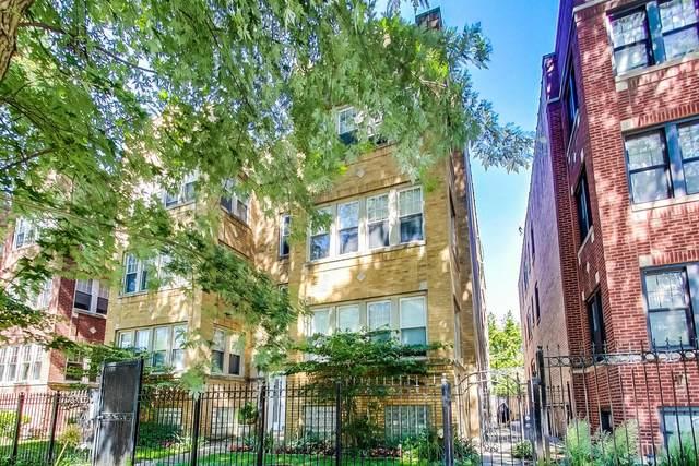 7317 N Honore Street 3N, Chicago, IL 60626 (MLS #11128648) :: Lewke Partners