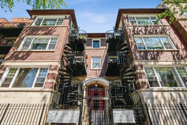 5123 N Kenmore Avenue #203, Chicago, IL 60640 (MLS #11129731) :: Suburban Life Realty