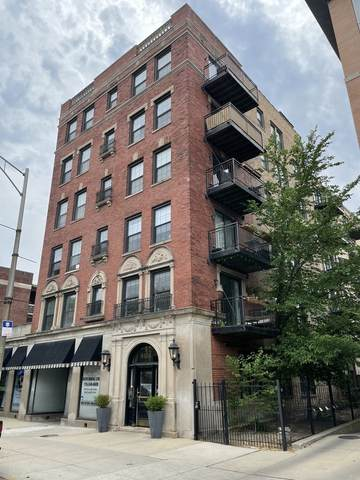 4144 N Sheridan Road #403, Chicago, IL 60613 (MLS #11129762) :: Helen Oliveri Real Estate