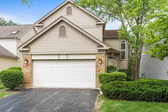 94 Manchester Drive, Buffalo Grove, IL 60089 (MLS #11129763) :: O'Neil Property Group