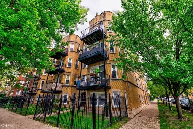 2535 W Berwyn Street #3, Chicago, IL 60625 (MLS #11130159) :: Carolyn and Hillary Homes