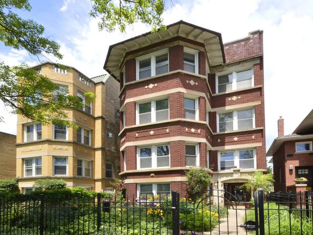1408 W Jarvis Avenue, Chicago, IL 60626 (MLS #11130213) :: Angela Walker Homes Real Estate Group