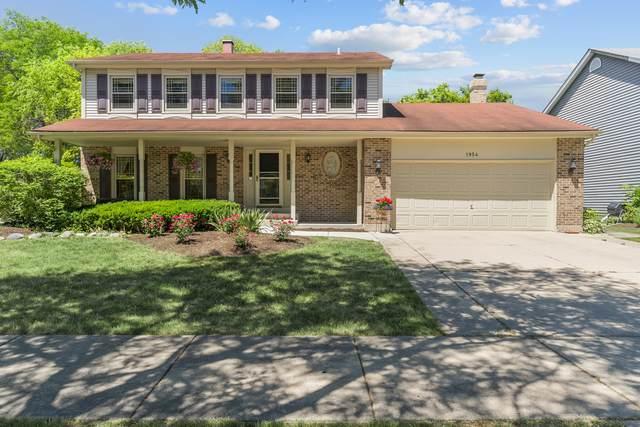 1954 N Woodland Lane, Arlington Heights, IL 60004 (MLS #11130301) :: Carolyn and Hillary Homes