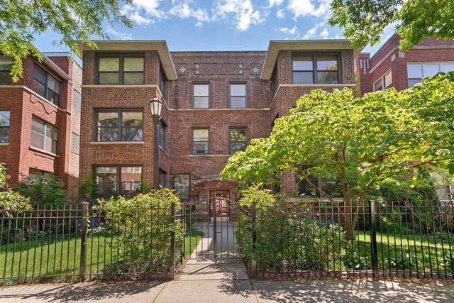 4441 N Beacon Street 1S, Chicago, IL 60640 (MLS #11130657) :: Angela Walker Homes Real Estate Group