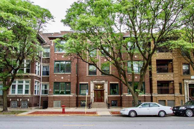 700 E 51ST Street 1W, Chicago, IL 60615 (MLS #11131186) :: BN Homes Group