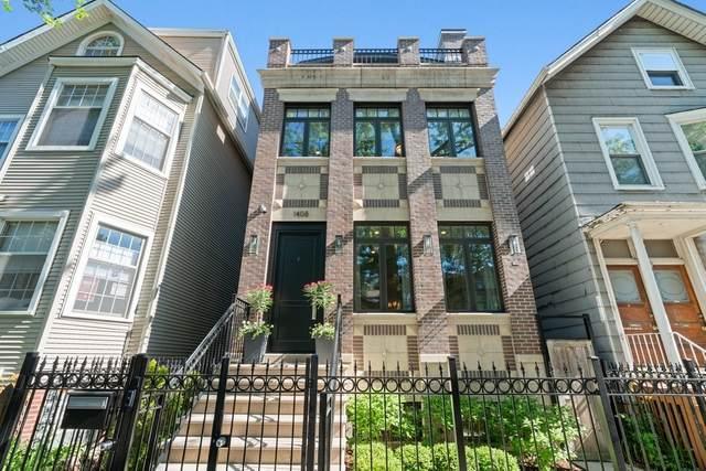1408 W George Street, Chicago, IL 60657 (MLS #11131272) :: John Lyons Real Estate