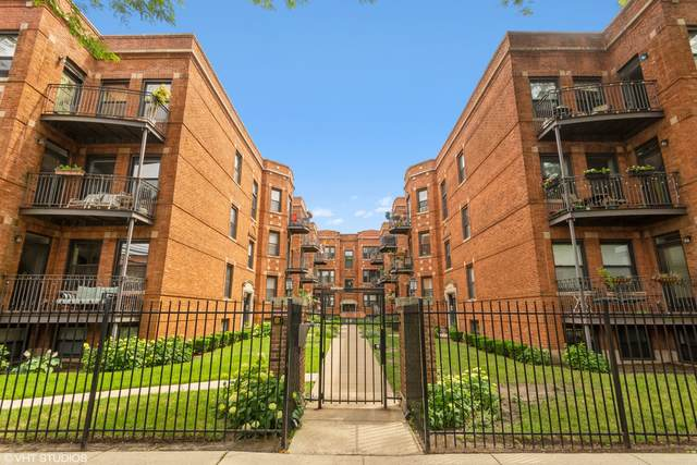1327 W North Shore Avenue 2S, Chicago, IL 60626 (MLS #11131327) :: Carolyn and Hillary Homes