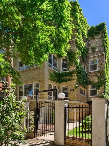 7615 N Bosworth Avenue #1, Chicago, IL 60626 (MLS #11131700) :: Carolyn and Hillary Homes