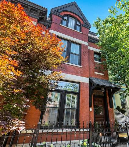 2321 N Halsted Street, Chicago, IL 60614 (MLS #11132630) :: John Lyons Real Estate