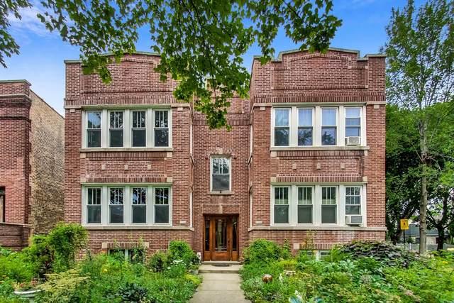 3754 N Lawndale Avenue 1S, Chicago, IL 60618 (MLS #11133650) :: John Lyons Real Estate