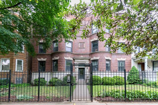4312 N Kenmore Avenue 2S, Chicago, IL 60613 (MLS #11134371) :: John Lyons Real Estate