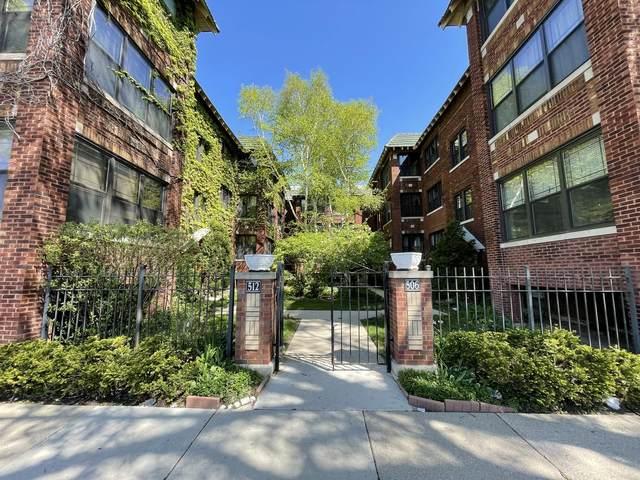 510 Madison Street 1N, Oak Park, IL 60302 (MLS #11134446) :: John Lyons Real Estate