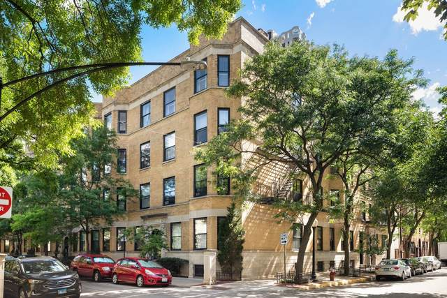 1701 N Crilly Court 2E, Chicago, IL 60614 (MLS #11134761) :: John Lyons Real Estate