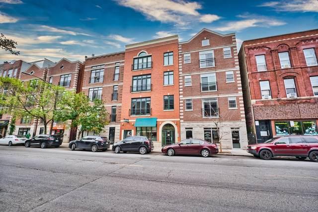 2051 W Belmont Avenue #1, Chicago, IL 60618 (MLS #11135136) :: John Lyons Real Estate