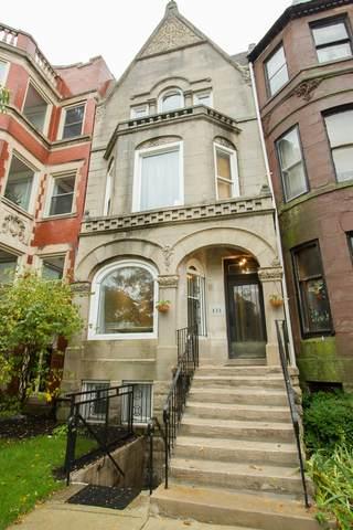 839 E Drexel Square, Chicago, IL 60615 (MLS #11137543) :: O'Neil Property Group