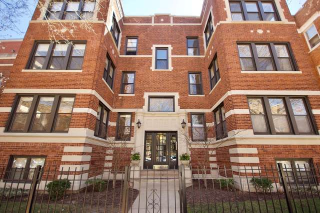 1451 W Summerdale Avenue G, Chicago, IL 60640 (MLS #11137827) :: O'Neil Property Group