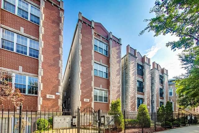 2315 W Harrison Street #2, Chicago, IL 60612 (MLS #11139899) :: Lewke Partners - Keller Williams Success Realty