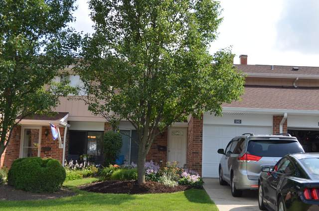 1065 Sunderland Court, Wheaton, IL 60189 (MLS #11145252) :: The Wexler Group at Keller Williams Preferred Realty