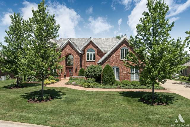 4 Loblolly Court, Lemont, IL 60439 (MLS #11145881) :: The Wexler Group at Keller Williams Preferred Realty
