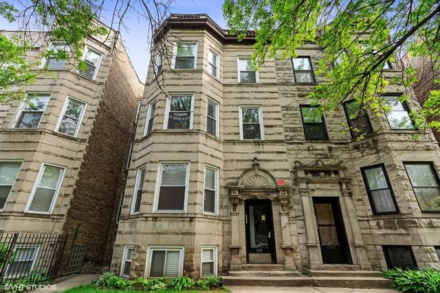 1319 W Foster Avenue, Chicago, IL 60640 (MLS #11146797) :: Jacqui Miller Homes