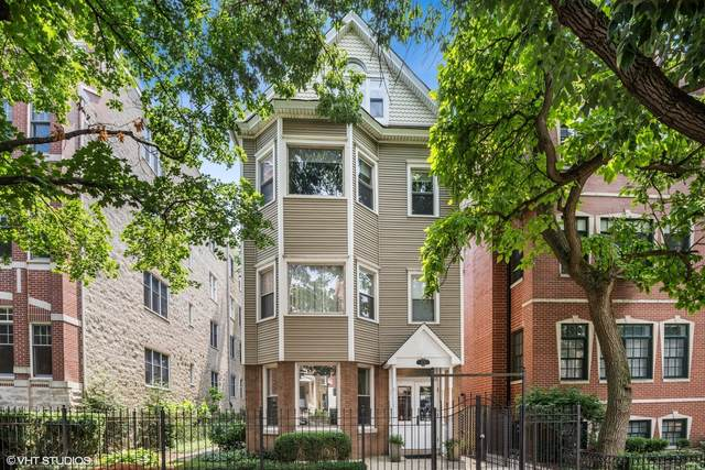 831 W Bradley Place #1, Chicago, IL 60613 (MLS #11154320) :: Schoon Family Group