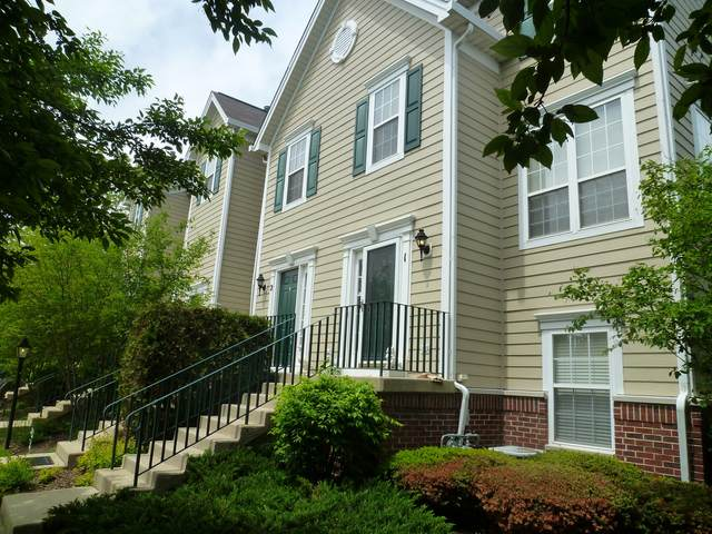 2420 Courtyard Circle #2, Aurora, IL 60506 (MLS #11154932) :: O'Neil Property Group