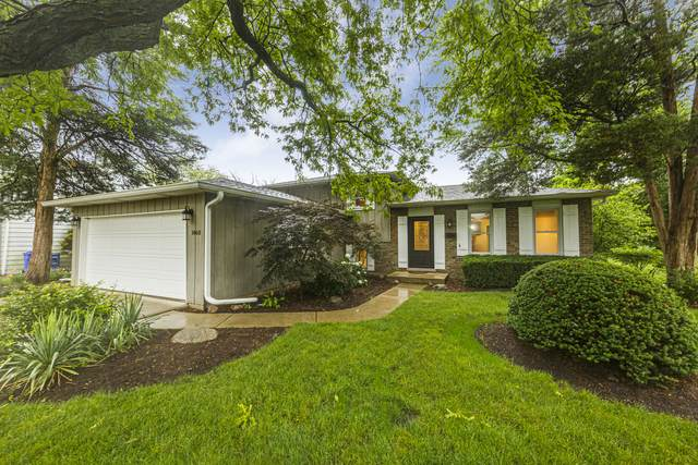 1460 College Lane S, Wheaton, IL 60189 (MLS #11157014) :: The Wexler Group at Keller Williams Preferred Realty