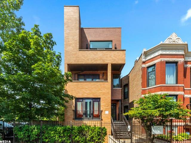 6640 S Maryland Avenue G, Chicago, IL 60637 (MLS #11165269) :: Lewke Partners - Keller Williams Success Realty