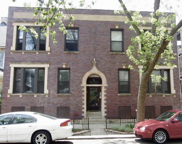 1261 W Ardmore Avenue, Chicago, IL 60660 (MLS #11166460) :: Jacqui Miller Homes