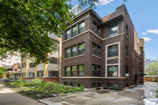 731 W Junior Terrace, Chicago, IL 60613 (MLS #11166879) :: John Lyons Real Estate