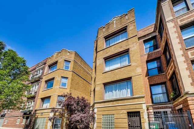 5205 S Drexel Avenue N1b, Chicago, IL 60615 (MLS #11168437) :: Jacqui Miller Homes