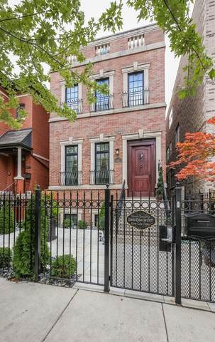 1537 W George Street, Chicago, IL 60657 (MLS #11168896) :: Jacqui Miller Homes