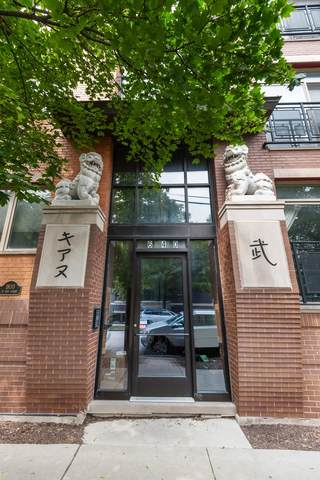 1800 W Erie Street #6, Chicago, IL 60622 (MLS #11169240) :: Jacqui Miller Homes
